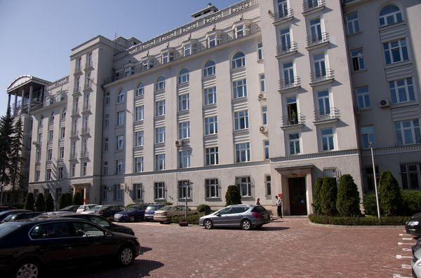Ministerstwo Sprawiedliwości Warszawa